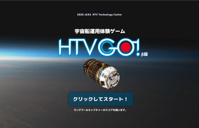 HTV GO1